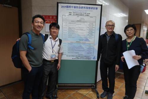 Taipei 3 Vetox lab